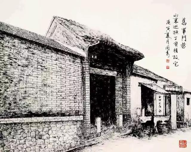 城市考古 | 旧军门巷:出土商代炊具,济南历史再次上推