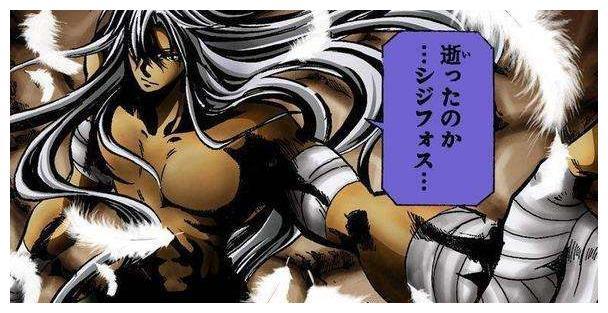 圣斗士:这个故事里女主角克丽丝,是比德芙更形似手机万博版登录木的存在