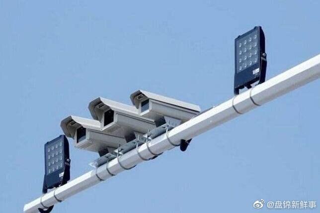 盘锦大洼区境内新增交通技术监控设备?是真的,不想被抓拍速看