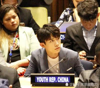 易烊千玺出席联合国会议,谁注意他面前的标牌?全中国的骄傲!