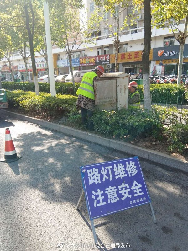 市政处更换路灯控制柜 确保万博app最新版设施安全运行