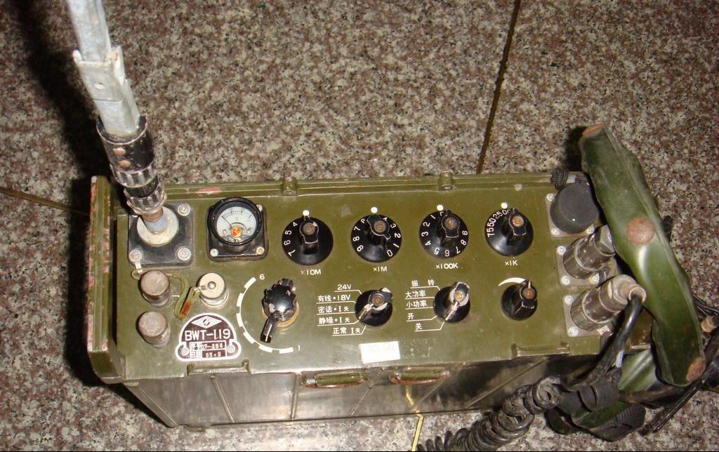 美军海豹部队史上最大失败竟是因无线电不佳?专家:细节决定成败