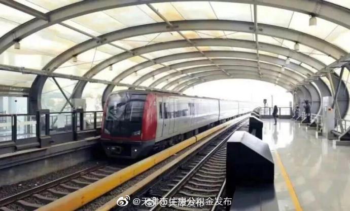 天津地铁4月20日将开启制冷系统
