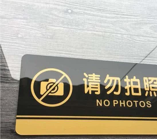 为什么去寺庙时,佛像旁都放着禁止游客拍照的标牌