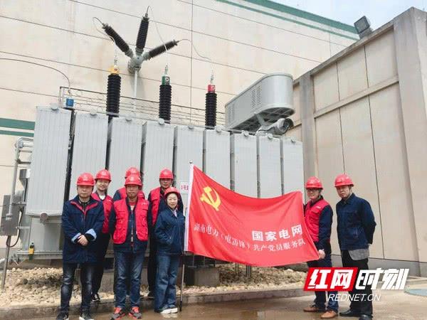 星沙鹤鸣变电站3号变压器投产让电网更坚强