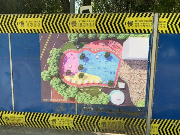 @长沙人,烈士公园健身广场将提质改造,新增31组健身器材