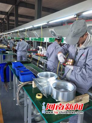 新飞厨卫项目在河南新乡智能家电专业园区投产