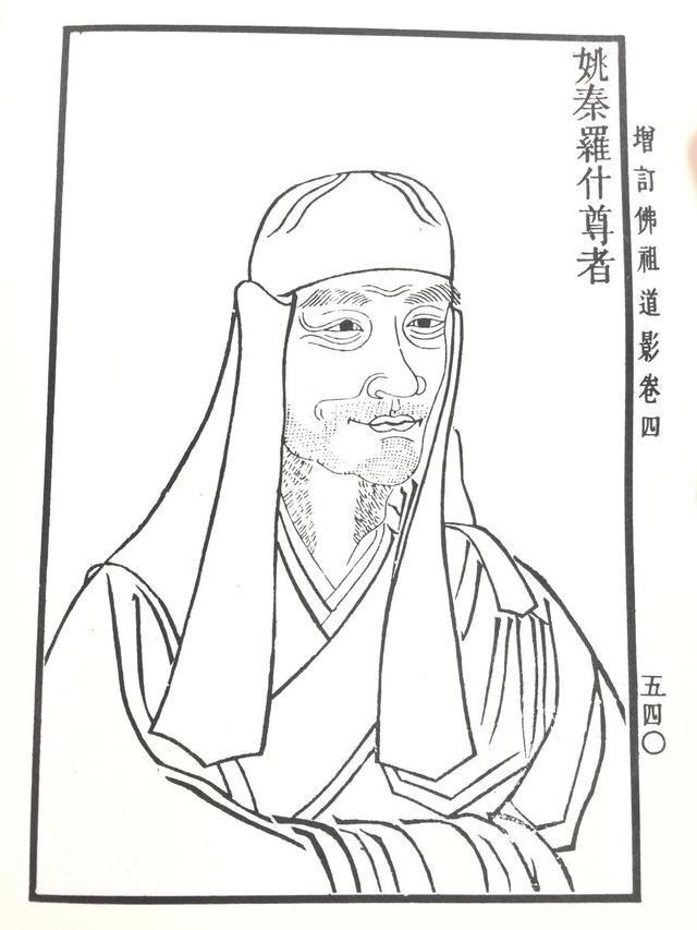 这件佛教用品,成为唐代贵族女性沐浴时的心头好