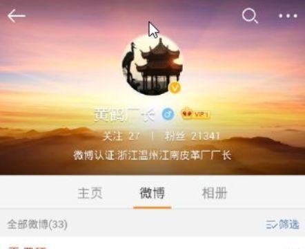 """6年前""""江南亚博网页版厂""""老板黄鹤,带小姨子跑路,现在混得怎么样了"""