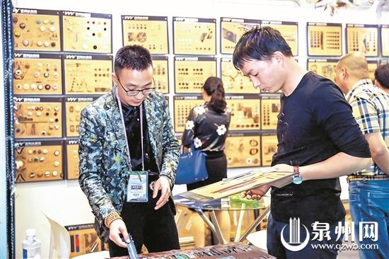 2019中国服装辅料大会在石狮举行 小辅料展现大精彩