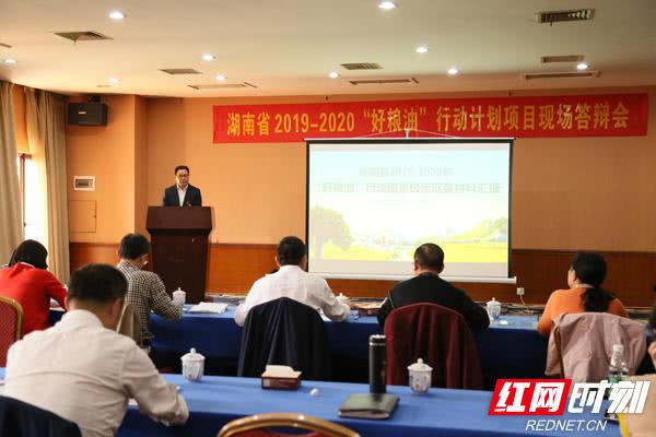 """2019-2020年度湖南将新增10个""""中国好粮油""""行动计划示范县"""