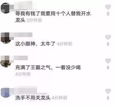 网友偶遇王思聪,洗手不关水龙头,一个眼神吓得拍摄者假装打电话