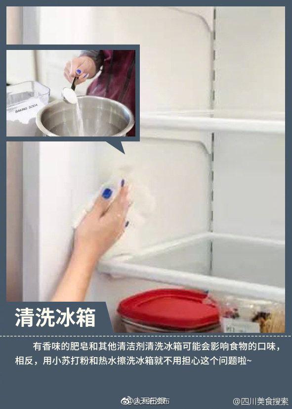 看过来!厨房该这样清洁