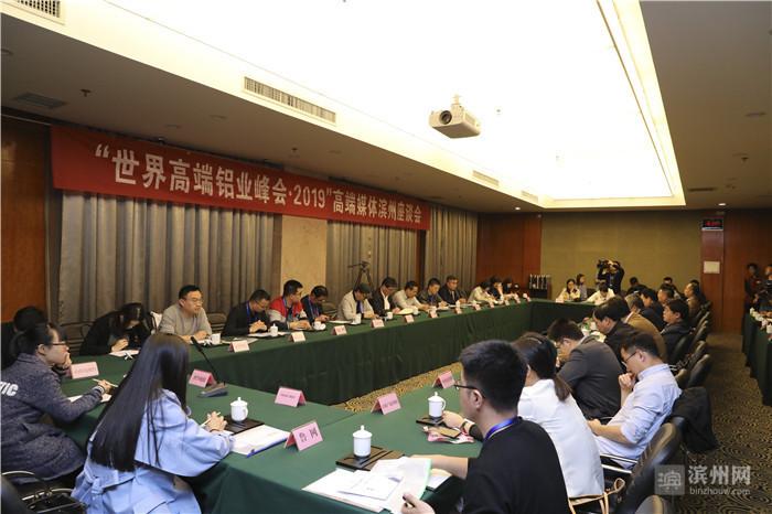 三年内!滨州80%铝原料在当地转化为中高端铝制品