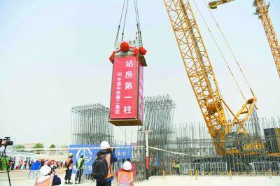 新丰台站主体工程开建?钢结构将在2021年5月吊装完成