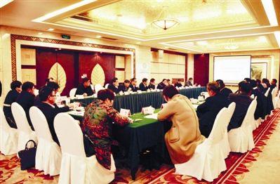 湖南省混凝土与水泥制品协会2019年第一次常务理事会召开