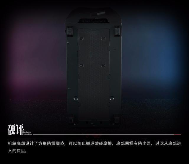 硬评:GX800i机箱的好你得仔细看细节