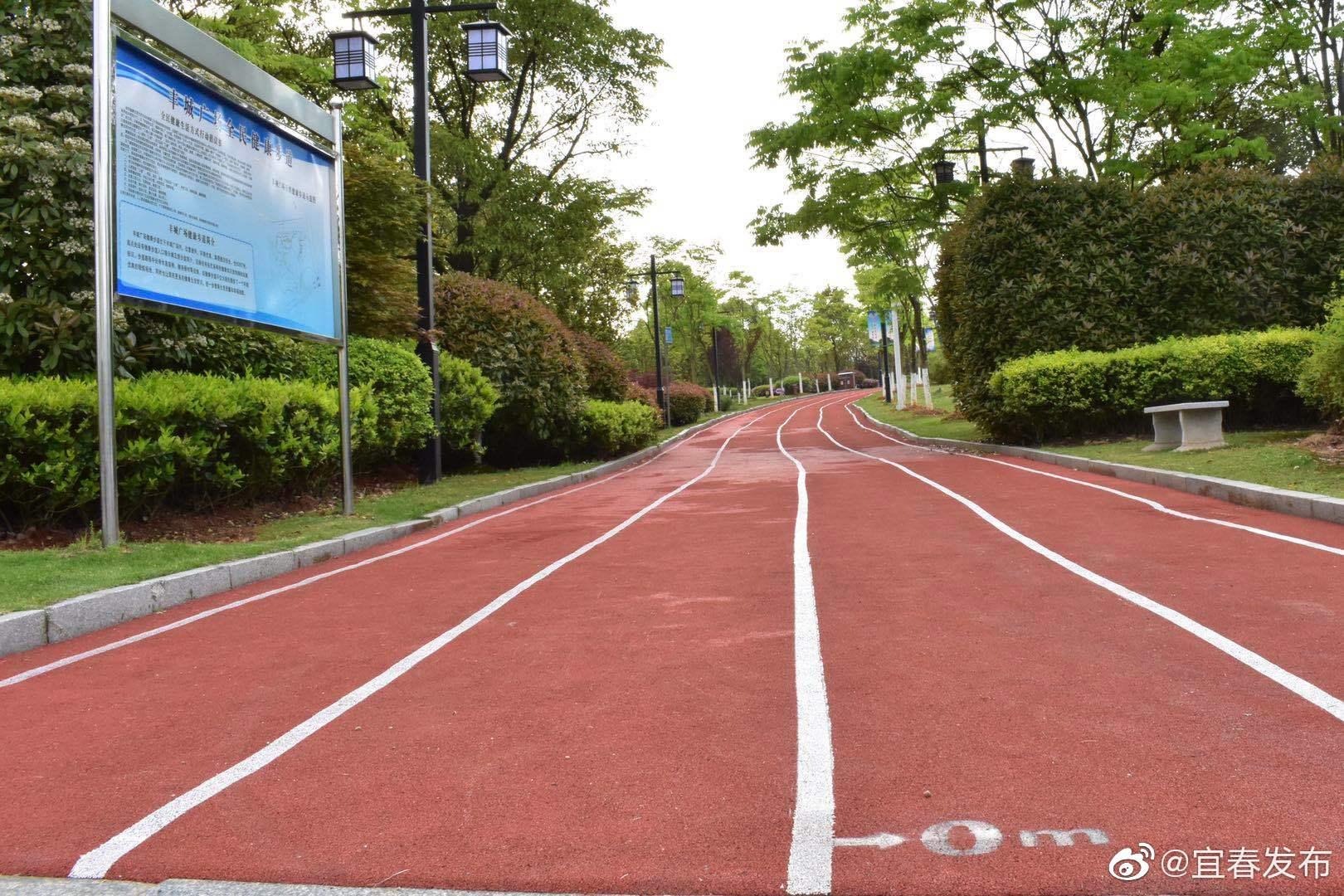 中心城区丰城广场塑胶健康步道改造完工