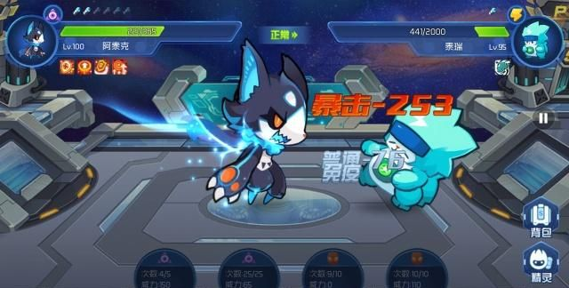 赛尔号星空战役:电容凝华的蓝色雷暴!游戏解说TR解析!