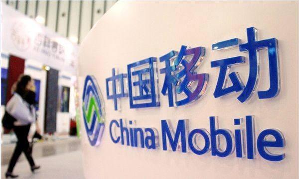 去年12月工业和信息化部正式批复了三大运营商5G试验频段,中国移动获批2.6GHz和4.9GHz试验频段,开始推动包括网络、终端在内两个频段的产业成熟。