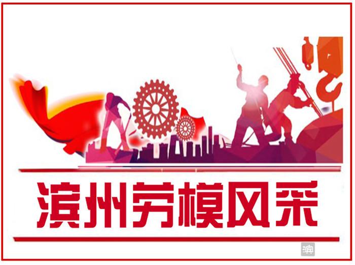 """""""山东省劳动模范""""吴元元:食用菌产业的""""领头羊"""",让小香菇迈上国际大舞台"""