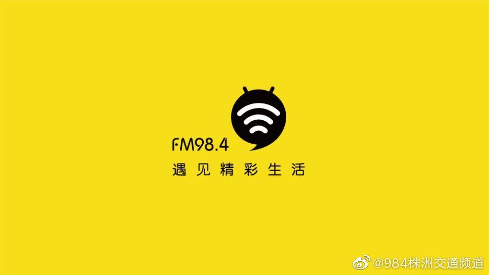 984温馨提醒:由于长江北路国土局锅炉阀门漏气更换抢修,定于