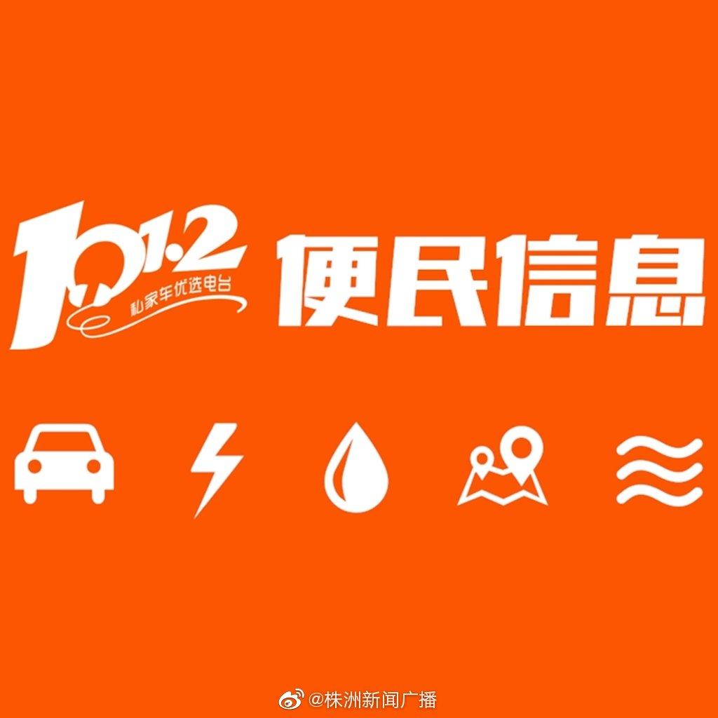 由于长江北路国土局锅炉阀门漏气更换抢修