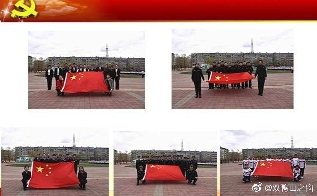 """【家国情怀】我县举行""""共和国长子的家国情怀""""佩戴国旗徽章活动"""