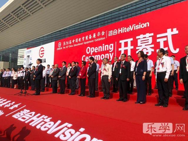 接旗!青岛市参加第76届中国教育装备展示会