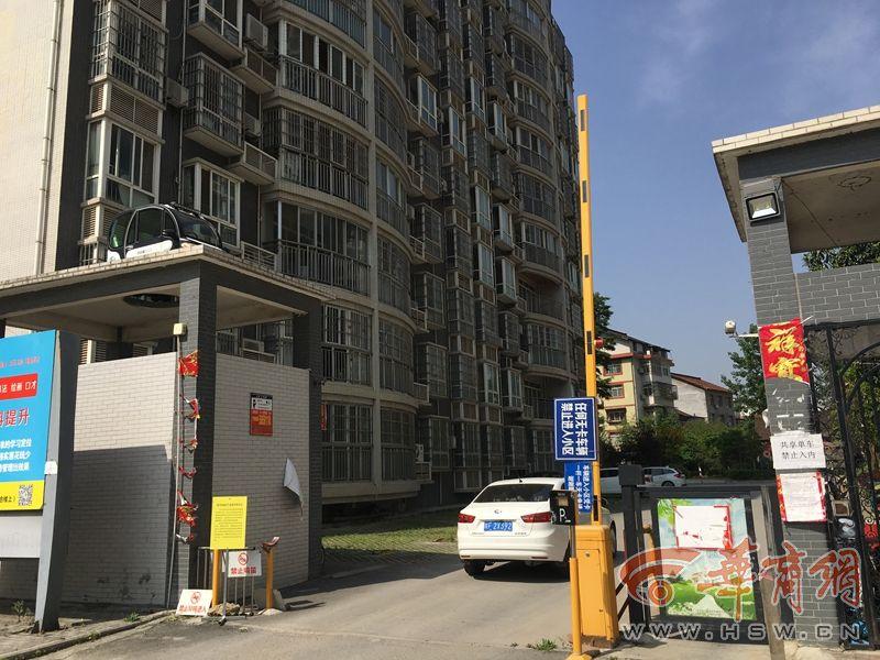 汉中业主因拖欠3年车位租赁费 电动汽车被物业吊上房顶