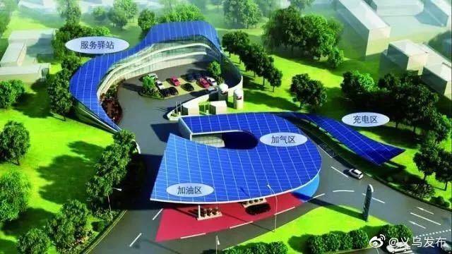 义乌市第一座2.0版加油站确定 油电气一处搞定