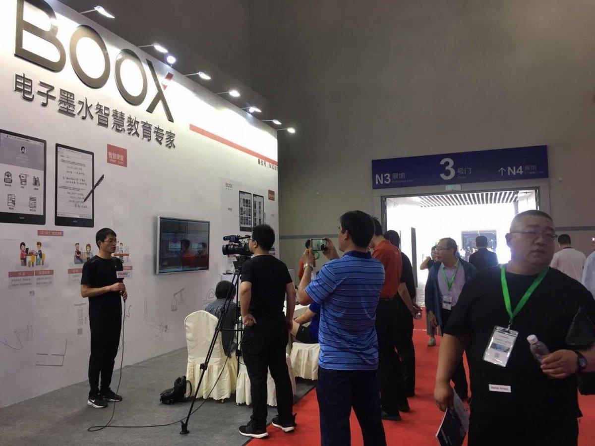 健康护眼的电子设备,BOOX智慧教育解决方案在中国教育装备展登场
