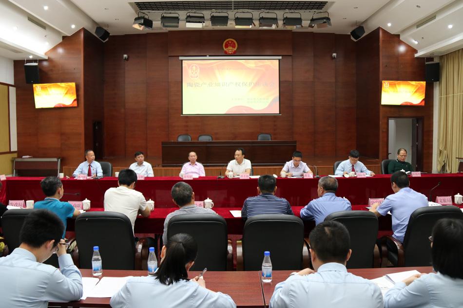 听民意 聚民意 德化法院召开陶瓷产业知识产权保护座谈会