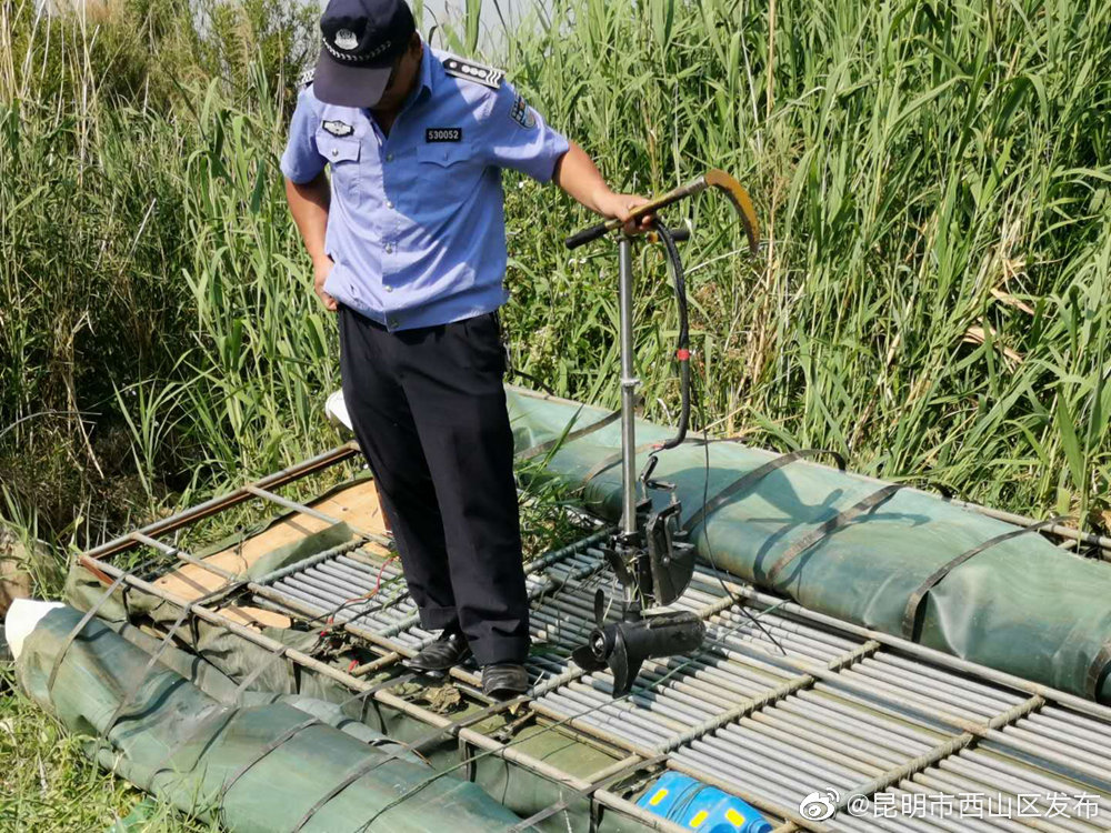 区水务局取缔销毁滇池湖滨带违禁渔具 保护渔业资源