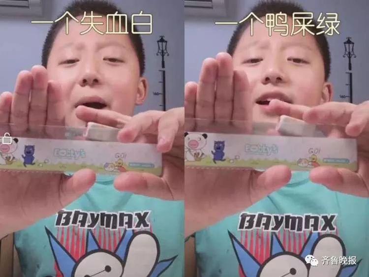 福州小学生模仿李佳琦卖文具,一开口新华字典要断货了!