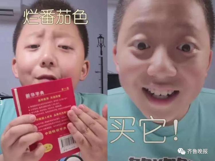 小学生模仿李佳琦卖文具,笑喷!网友:新华字典要卖断货了