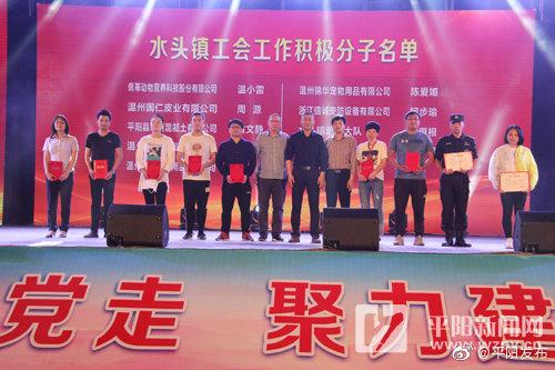 县亚博网页版协会成立三周年暨迎五一文艺晚会举行