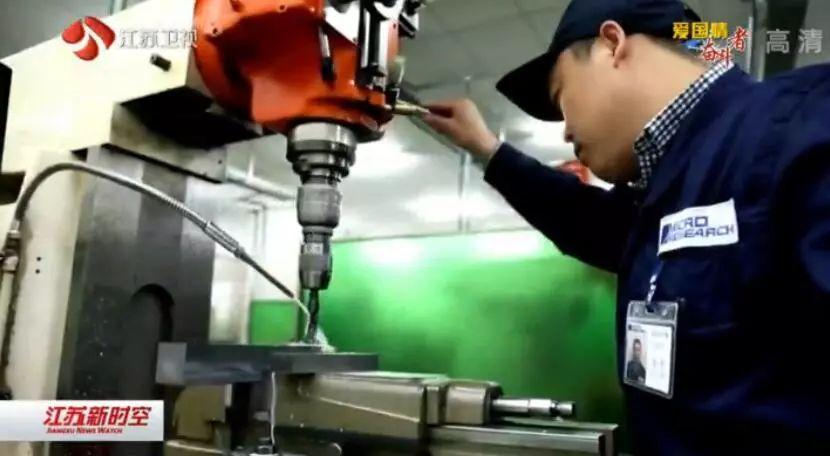 1微米的差距!中国多年造不出易拉环模具,直到这个中专毕业生…