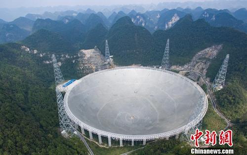 保护FAST新举 贵州施行《贵州省无线电管理条例》