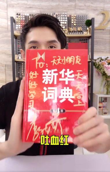 """福州小学生实力模仿网红带货文具,被""""报复""""!哈哈哈视频爆笑"""