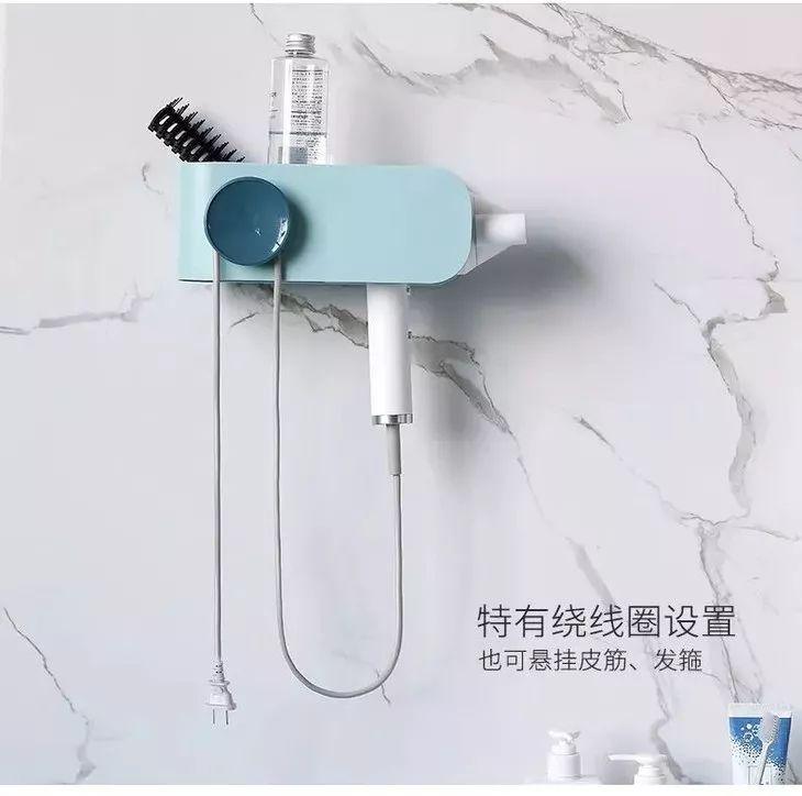 """给吹风机一个温暖舒适的""""家""""~超方便好用的置物架"""