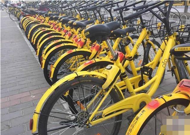 86辆共享单车被喷bob,二维码完全盖住
