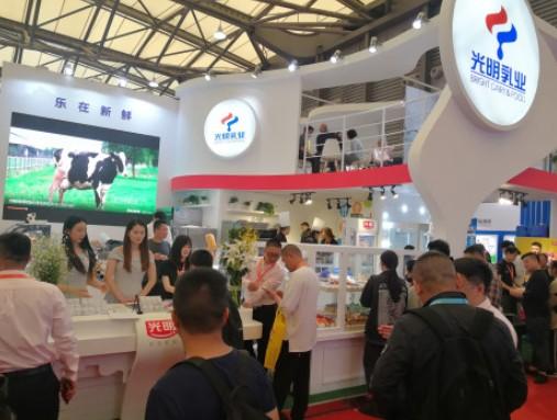 光明乳业参加第22届中国国际焙烤展
