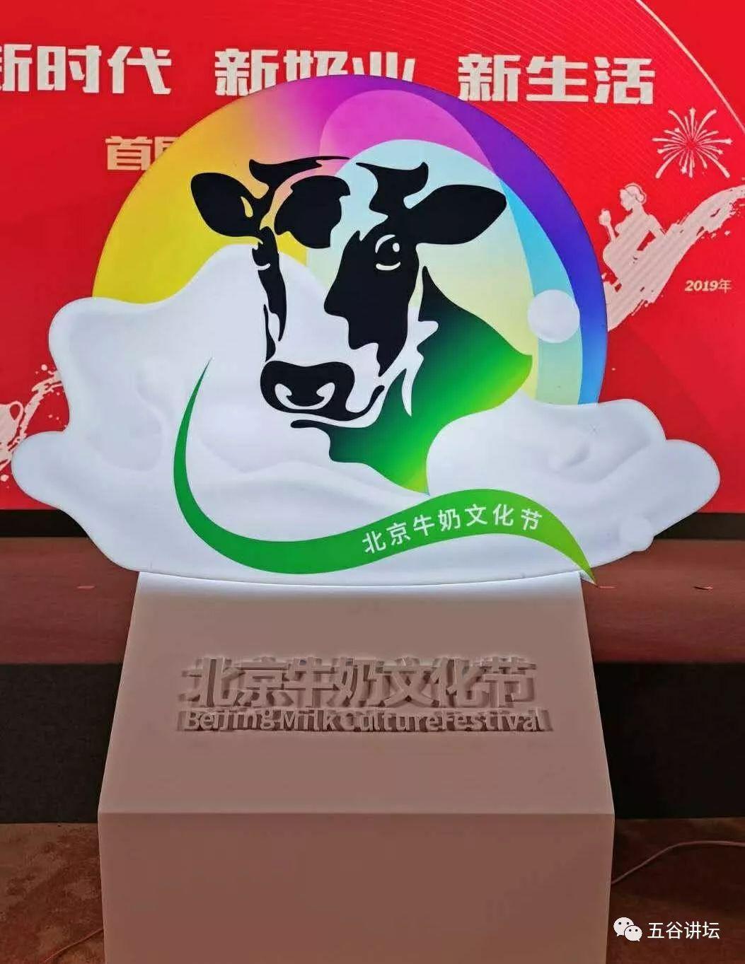 北京人均喝奶提高125倍,被称为乳业良心的三元功不可没!
