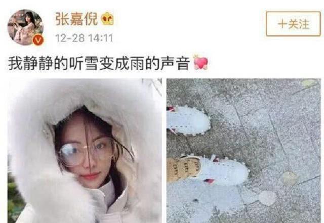 张嘉倪晒照被骂炫富,一双袜子就要600块,却只能称婆婆为阿姨