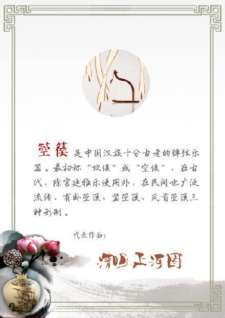 中国古代九大乐器