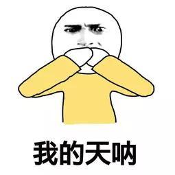 """痛!切割机突然启动,福州男子瞬间被""""腰斩""""!"""
