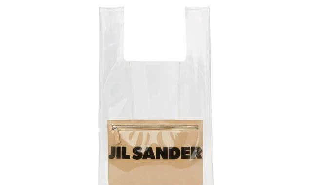 2019年夏季买包攻略:这八大手袋的材质风格是轻盈感穿搭关键