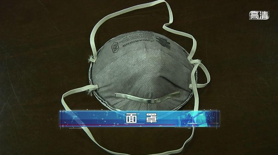 你买的口罩可能起不到防护作用,而且还自带有害物质!