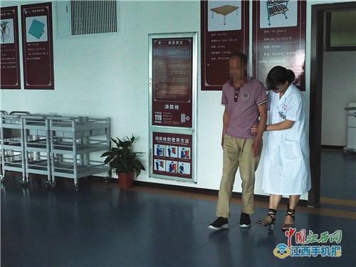 芦溪县中医院引进系列康复设备 将成立康复·治未病中心(图)